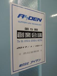 DSCN4733